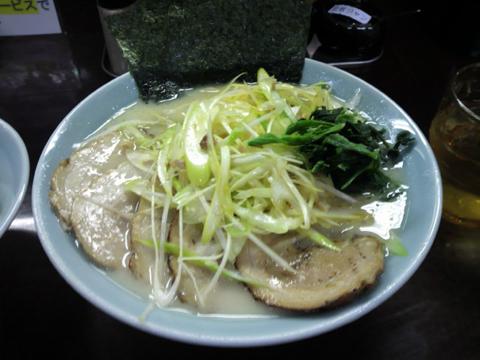 Ittetsuya02.jpg